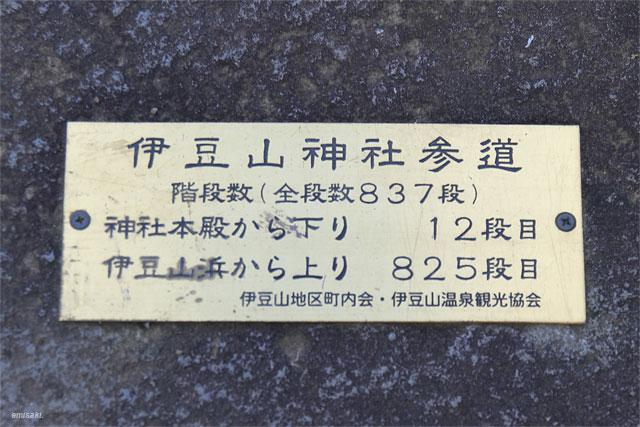 http://www.emisaki.com/atami/sansaku/20121224/121224_2305_640x427.jpg